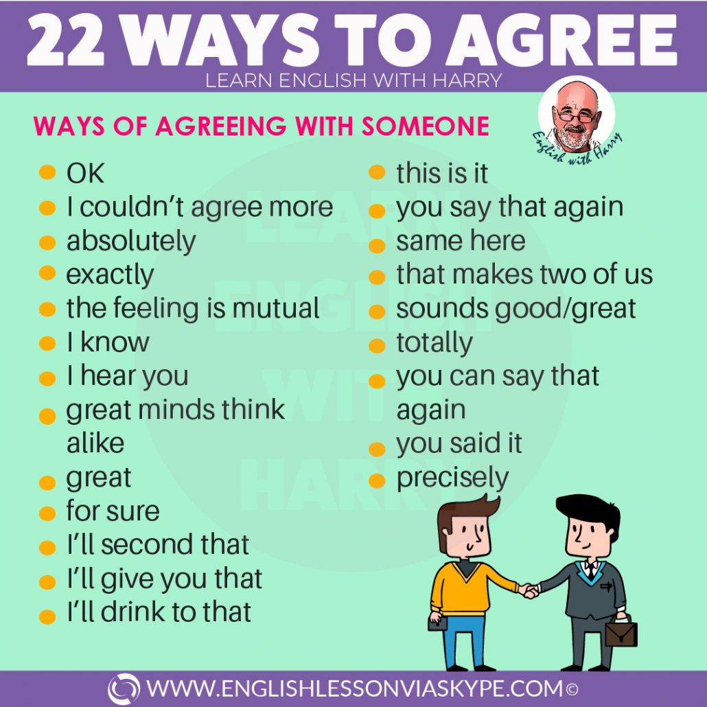 22 Ways of agreeing with someone in English. Useful phrases to improve English speaking skills. www.englishlessonviaskype.com #learnenglish #englishlessons #tienganh #EnglishTeacher #vocabulary #ingles #อังกฤษ #английский #aprenderingles #english #cursodeingles #учианглийский #vocabulário #dicasdeingles #learningenglish #ingilizce #englishgrammar #englishvocabulary #ielts #idiomas