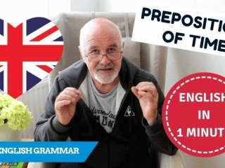 How to use prepositions of time in English