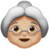 older-woman_emoji-modifier-fitzpatrick-type-3_1f475-1f3fc_1f3fc