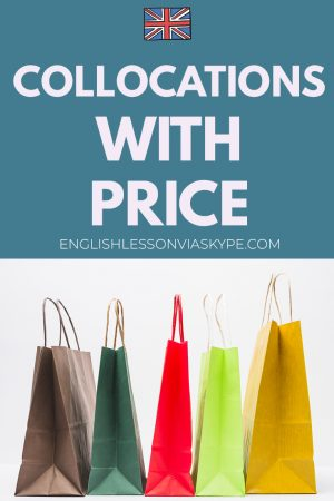 10 English collocations with Price. Useful expressions for business English. Includes an audio lesson. Learn English with Harry at www.englishlessonviaskype.com #learnenglish #englishlessons #EnglishTeacher #vocabulary #ingles #อังกฤษ #английский #aprenderingles #english #cursodeingles #учианглийский #vocabulário #dicasdeingles #learningenglish #ingilizce #englishgrammar #englishvocabulary #ielts #idiomas
