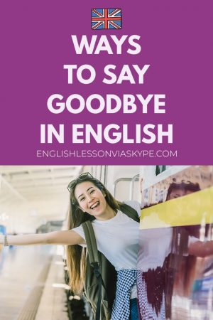 Different ways to say GOODBYE in English. English greetings and goodbyes. Improve English speaking skills. Learn English with Harry at www.englishlessonviaskype.com #learnenglish #englishlessons #tienganh #EnglishTeacher #vocabulary #ingles #อังกฤษ #английский #aprenderingles #english #cursodeingles #учианглийский #vocabulário #dicasdeingles #learningenglish #ingilizce #englishgrammar #englishvocabulary #ielts #idiomas